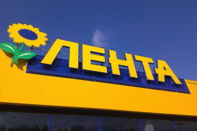 Лента откроет 70 новых магазинов