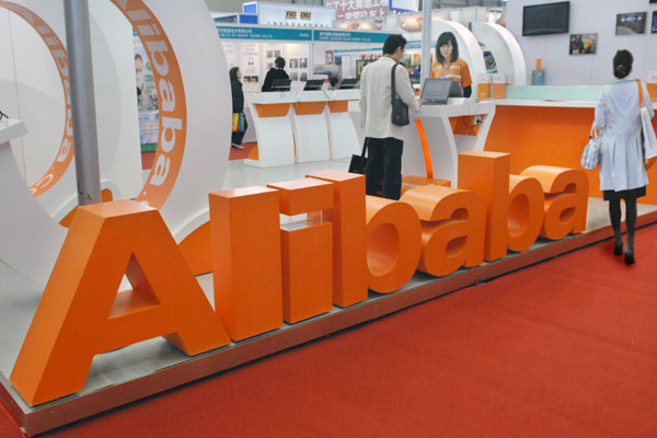 Alibaba lands in the Netherlands in its European conquest