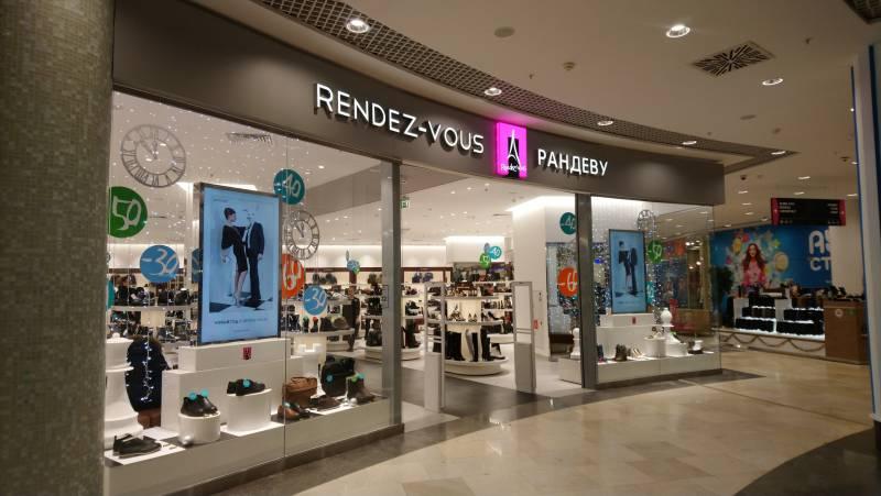 07ac402cb 154598524072 (1).JPG Сеть обувных магазинов Rendez-vous начала принимать  обувь ...