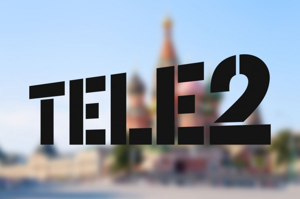 Оператор связи Tele2 запустил бесконтактный сервис оплаты Apple Pay