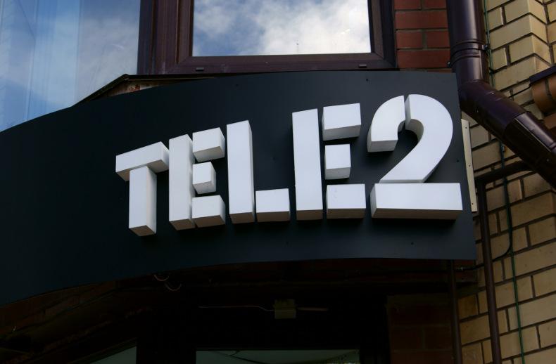 Tele2 начнет предоставлять услуги связи в Москве и Подмосковье с 22 октября