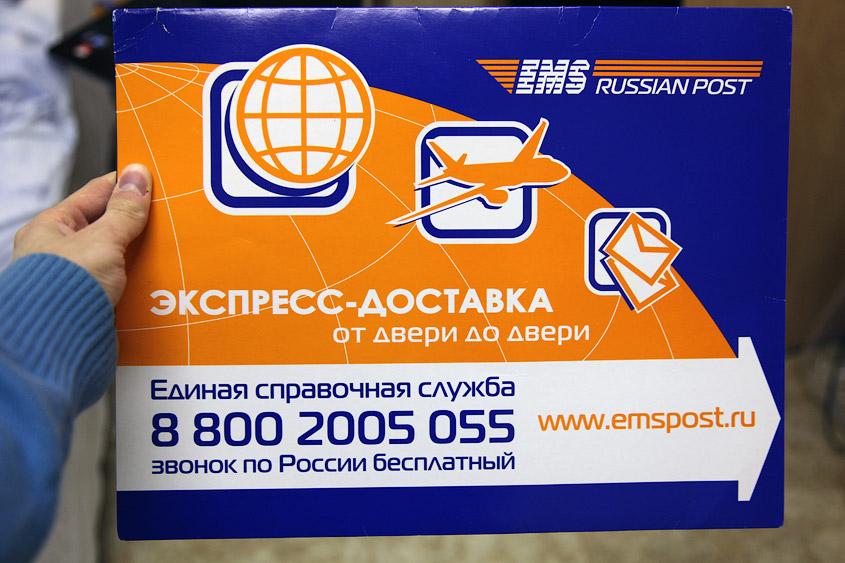 Калькулятор контрольных сроков доставки почты россии Серьезно, шучу!
