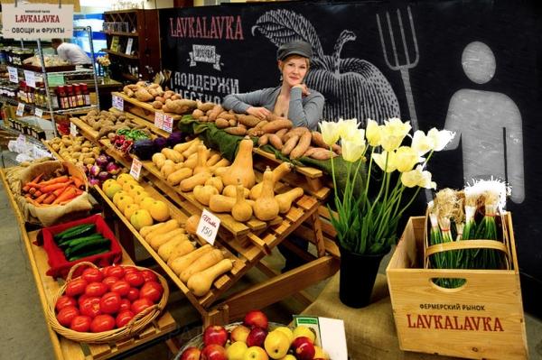 Генпрокуратура  пришла спроверкой впринимающий биткоины фермерский магазин LavkaLavka