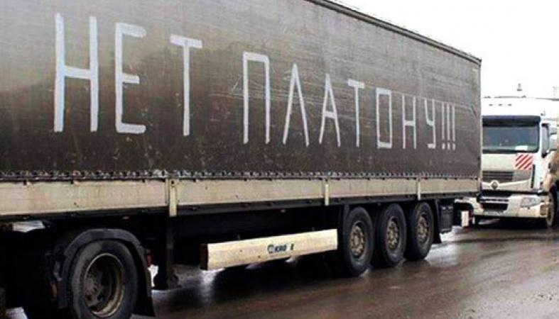 Пермские дальнобойщики отказались участвовать вмитингах против «Платона»