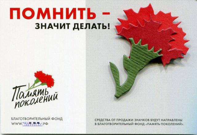 Картинки по запросу красная гвоздика