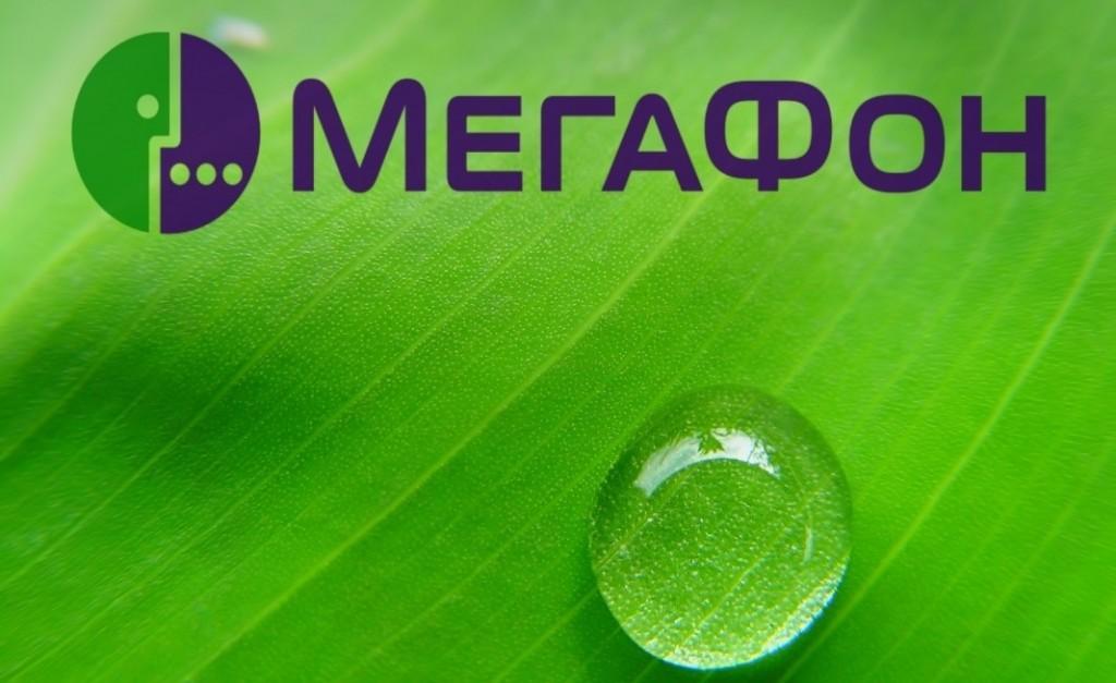 Абоненты «Мегафона» получат возможность расплачиваться смобильного счета