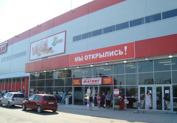Магнит открыл всамом начале года 785 магазинов
