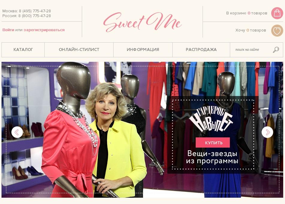 Интернет магазин женской одежды по низким ценам доставка по россии