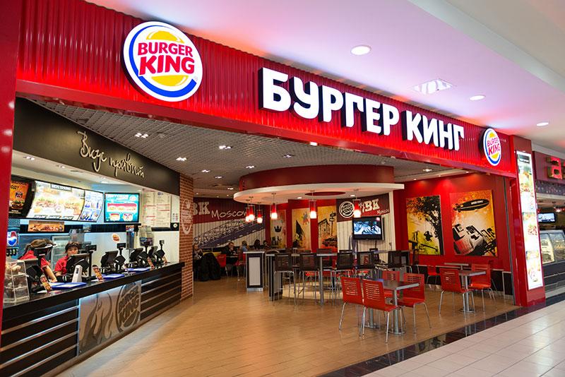 «Макдоналдс» и«Бургер Кинг» могут слиться вединую сеть— «МакКинг» 48
